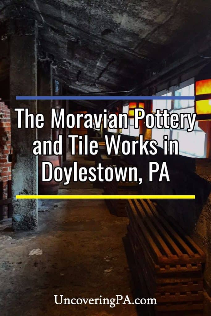 Touring the Moravian Pottery and Tile Works in Doylestown, Pennsylvania