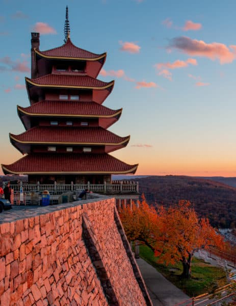 The Reading Pagoda in Reading, Pennsylvania
