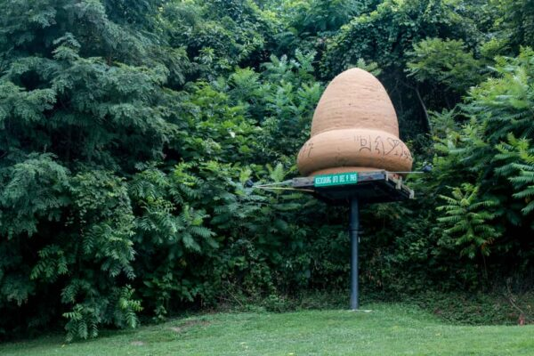 The Kecksburg Space Acorn in PA