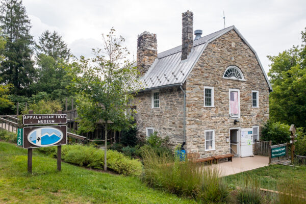 The Appalachian Trail Museum in Pennsylvania