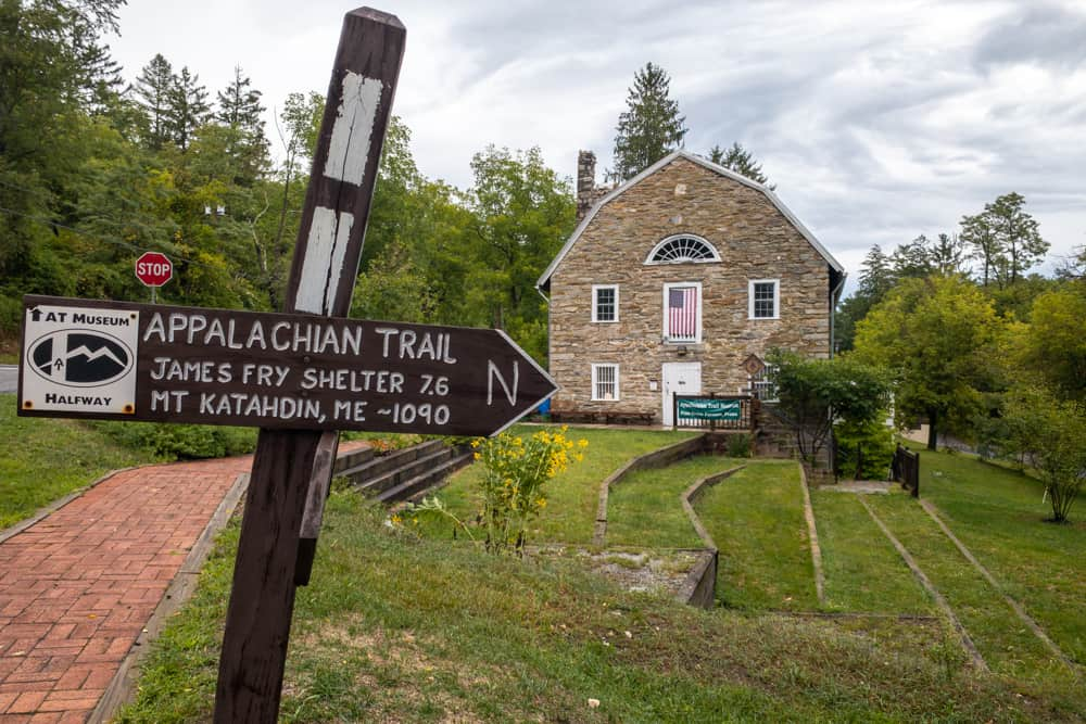 The Appalachian Trail Museum in Pine Grove Furnace State Park Pennsylvania