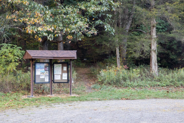 The lower trailhead for the Yellow Arrow Trail in Huntingdon County PA