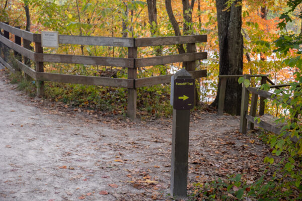 Trailhead on Ferncliff Peninsula in Ohiopyle State Park in PA