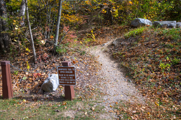 Trail in Chimney Rocks Park in Hollidaysburg Pennsylvania