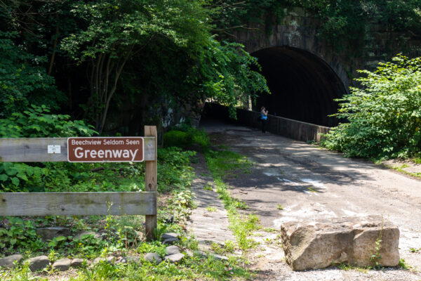 Trailhead for the Seldom Seen Greenway in Pittsburgh Pennsylvania
