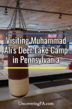 Muhammad Ali's Fighter's Heaven in Deer Lake Pennsylvania